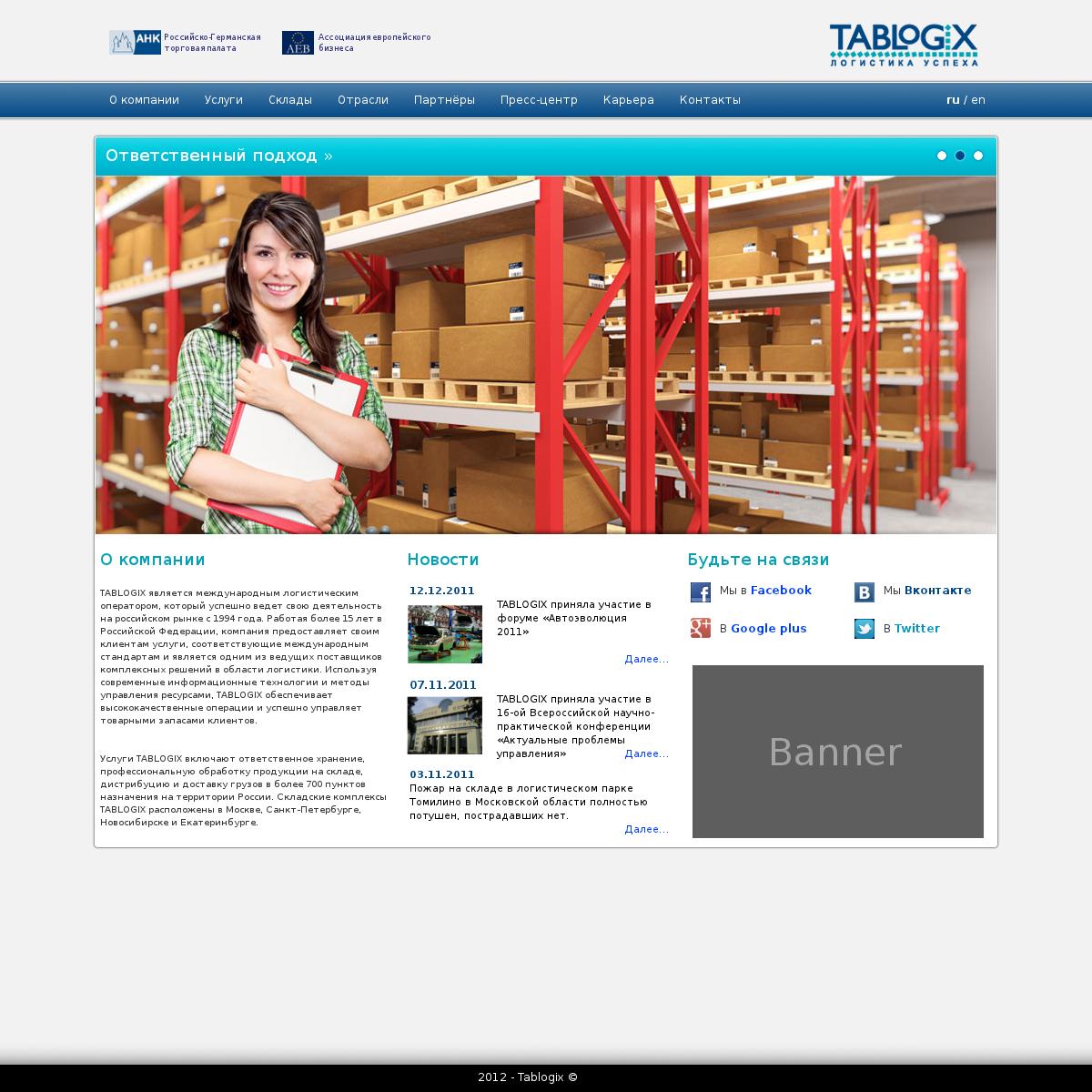tablogix site
